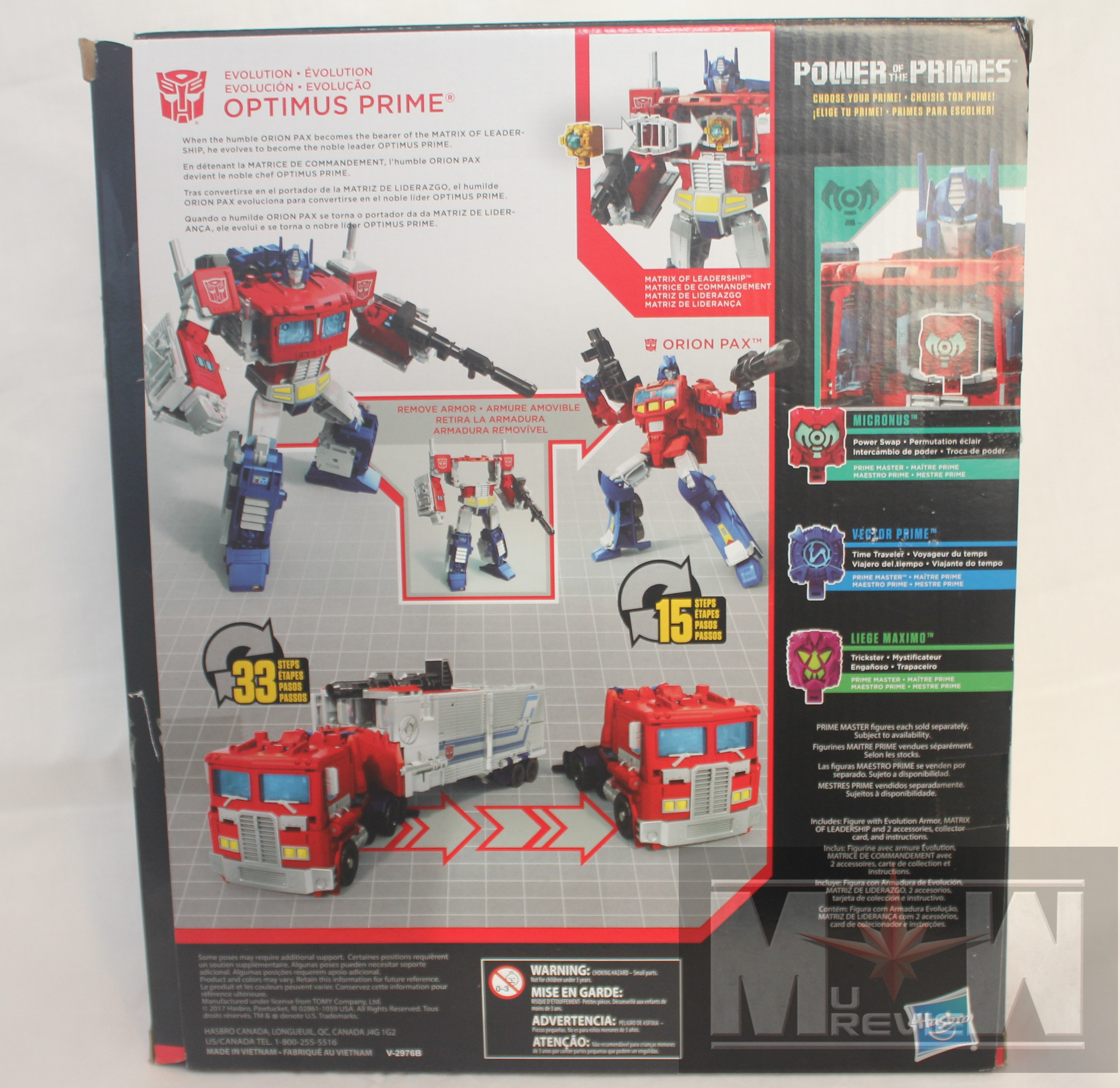 Transformers Power Of The Primes Optimus Prime Leader
